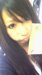 永野杏菜 公式ブログ/お疲れ様でしゅ〜 画像1