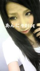 永野杏菜 公式ブログ/ごめんなさい 画像1
