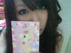 永野杏菜 公式ブログ/みなさぁ〜ん 画像1