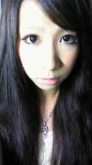 永野杏菜 公式ブログ/ひゃっほー 画像1