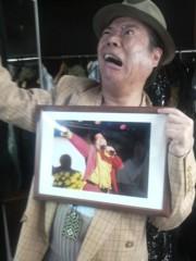 ゴジーラ久山 公式ブログ/10/10 キサラ 画像2
