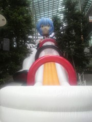 ゴジーラ久山 公式ブログ/汐博2012. 画像1