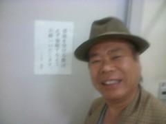 ゴジーラ久山 公式ブログ/ラッキー! 画像2