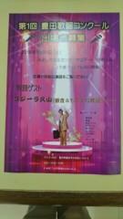 ゴジーラ久山 公式ブログ/第1回豊田歌謡コンクール。 画像2