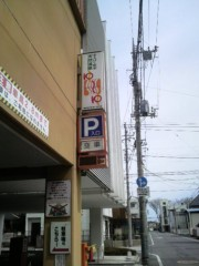 ゴジーラ久山 公式ブログ/ものまね市場「OLIVIA」 画像3