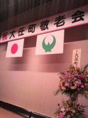 ゴジーラ久山 公式ブログ/メーテル 画像2