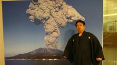 ゴジーラ久山 公式ブログ/西郷隆盛。 画像1
