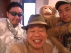 ゴジーラ久山 公式ブログ/2012-01-19 20:05:42 画像2