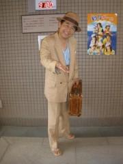 ゴジーラ久山 公式ブログ/「寅さんと昭和の東京物語」 画像2