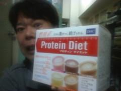 ゴジーラ久山 公式ブログ/ダイエット。 画像1