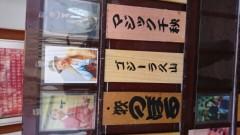 ゴジーラ久山 公式ブログ/浅草東洋館。 画像2