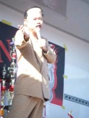 ゴジーラ久山 公式ブログ/ユニオン杯 画像3
