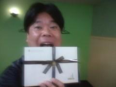ゴジーラ久山 公式ブログ/誕生日。 画像1