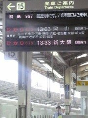 ゴジーラ久山 公式ブログ/マネージャー 画像1
