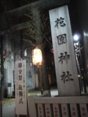 ゴジーラ久山 公式ブログ/初詣。 画像1