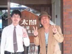 ゴジーラ久山 公式ブログ/旅の途中。 画像3