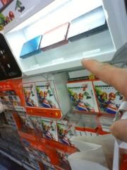 河井誠 公式ブログ/3DS 画像2