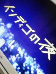 佐藤峻 公式ブログ/いよいよ『インディゴの夜』最終回 画像1