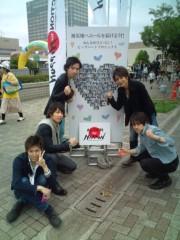 佐藤峻 公式ブログ/楽しくがんばっていこうモード 画像1