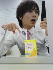 佐藤峻 公式ブログ/お弁当からの〜 画像1