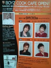 佐藤峻 公式ブログ/告知。そして、女装 画像2