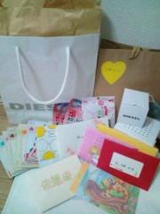 佐藤峻 公式ブログ/RE:ありがとう 画像3