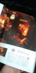 佐藤峻 公式ブログ/秘密のデート。 画像2