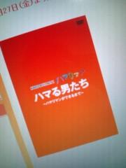 佐藤峻 公式ブログ/遂に*NAKED BOYZ* 舞台DVD 発売!! 画像2
