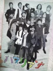 佐藤峻 公式ブログ/遂に*NAKED BOYZ* 舞台DVD 発売!! 画像1
