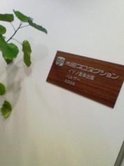 佐藤峻 公式ブログ/明日発売! 画像1