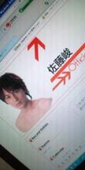 佐藤峻 公式ブログ/遊びにきてね。 画像1