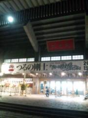 佐藤峻 公式ブログ/いざ武道館へ 画像3