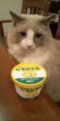 佐藤峻 公式ブログ/激突!!セナvsレモン牛乳アイス! 画像1