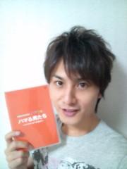 佐藤峻 公式ブログ/ネイキッドボーイズDVD 最高! 画像1