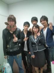 佐藤峻 公式ブログ/今日も笑顔で 画像1