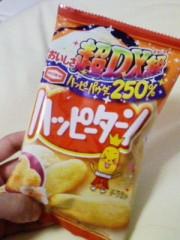 佐藤峻 公式ブログ/超デラックスなお菓子!? 画像1
