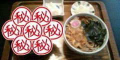 佐藤峻 公式ブログ/隣の晩ご飯クイズ♪ 画像1