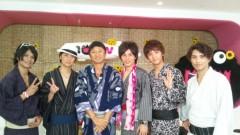 佐藤峻 公式ブログ/nottv「美男子界」浴衣祭り 画像1