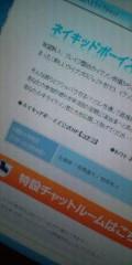 佐藤峻 公式ブログ/スーツでビシッと! 画像2