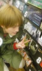 永井朋弥 公式ブログ/お久しぶりです。 画像1
