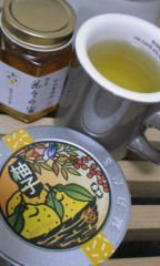 永井朋弥 公式ブログ/Tea. 画像1