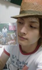 永井朋弥 公式ブログ/日向に咲く夢 画像1