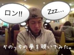 永井朋弥 プライベート画像 IMG_0962