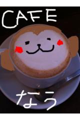 永井朋弥 プライベート画像 IMG_1213