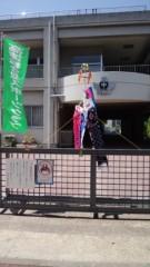 根岸雅英 公式ブログ/こどもの日 画像2