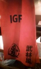 根岸雅英 公式ブログ/緑のキツネと赤いタ○○ 画像1