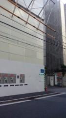 根岸雅英 公式ブログ/本日、初日! 画像1