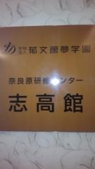 根岸雅英 公式ブログ/母校で演劇をっ 画像3