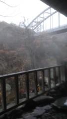 根岸雅英 プライベート画像/11月23〜25日、福島・宮城にて 三日目・朝から露天風呂