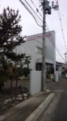 根岸雅英 公式ブログ/ベースキャンプ 画像1